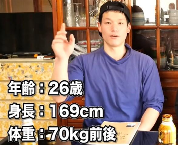 小豆島の漁師はまゆう,身長
