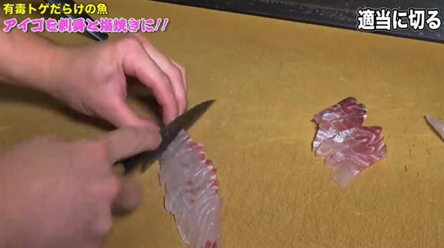 小豆島の漁師はまゆう,料理